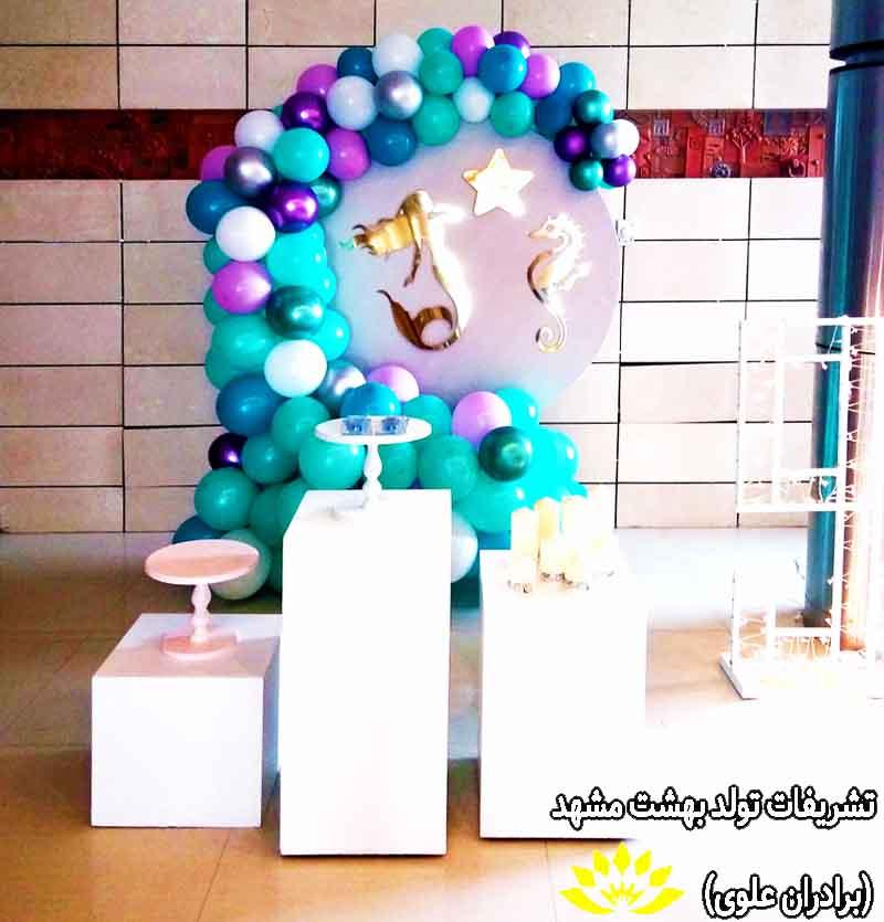 تزئین بادنک تولد دیزاین 22