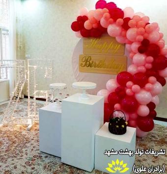 بادکنک آرایی دخترانه دیزاین 24