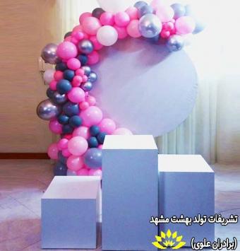 بادکنک آرایی تولد دخترانه دیزاین 28