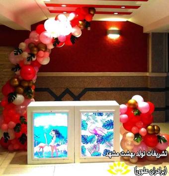 بادکنک آرایی جشن تولد دیزاین 30